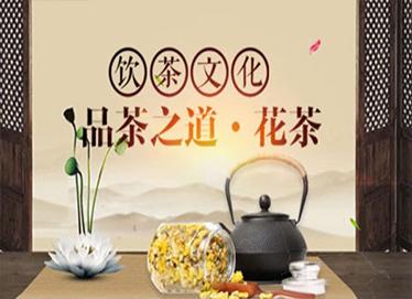 河北鑫谷源商贸有限公司