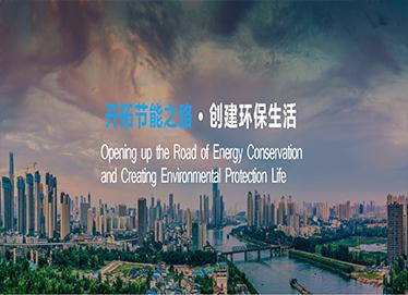 唐山德业节能环保科技有限公司