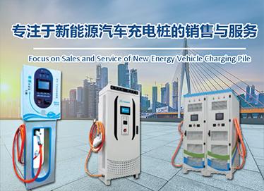 河北涛振新能源设备制造有限公司