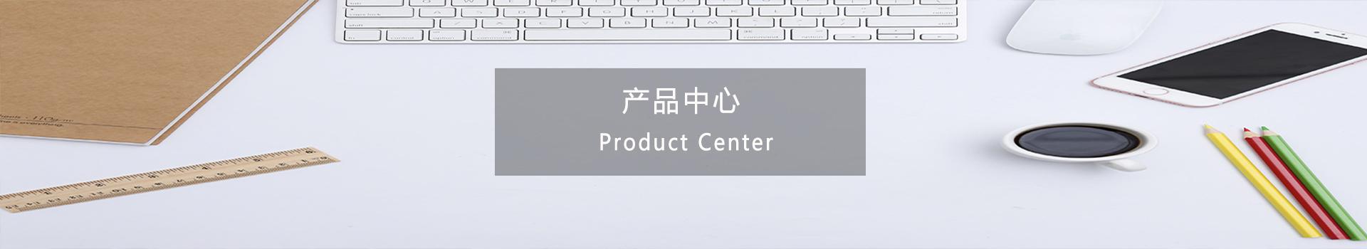 唐山网络推广